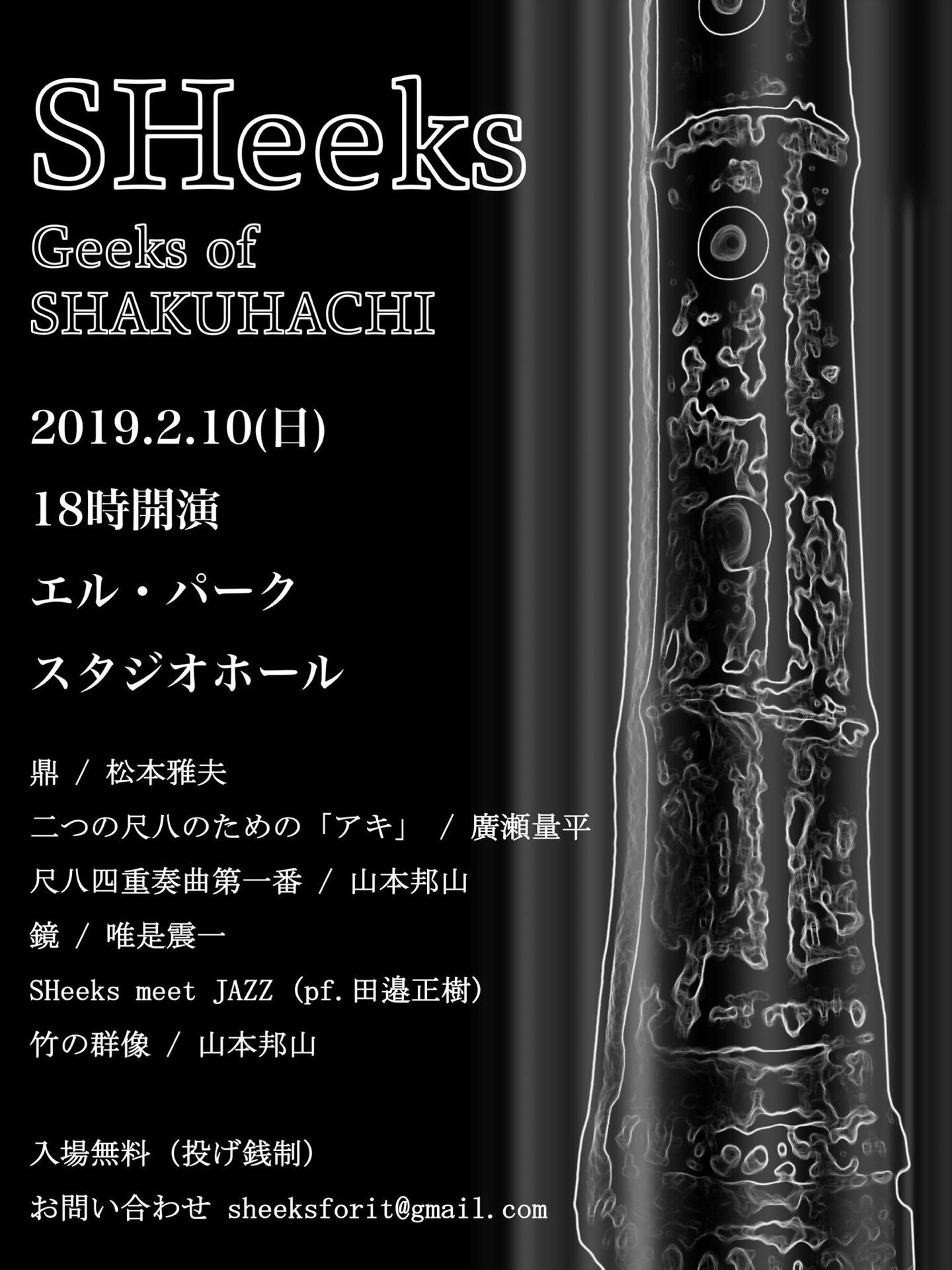 SHeeks 1st コンサート