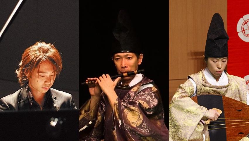 長谷川景光、遠藤征志、佐野龍子/CD「わくらば」リリース・コンサート ー平安の調べは美しく、そして悲しく。ー