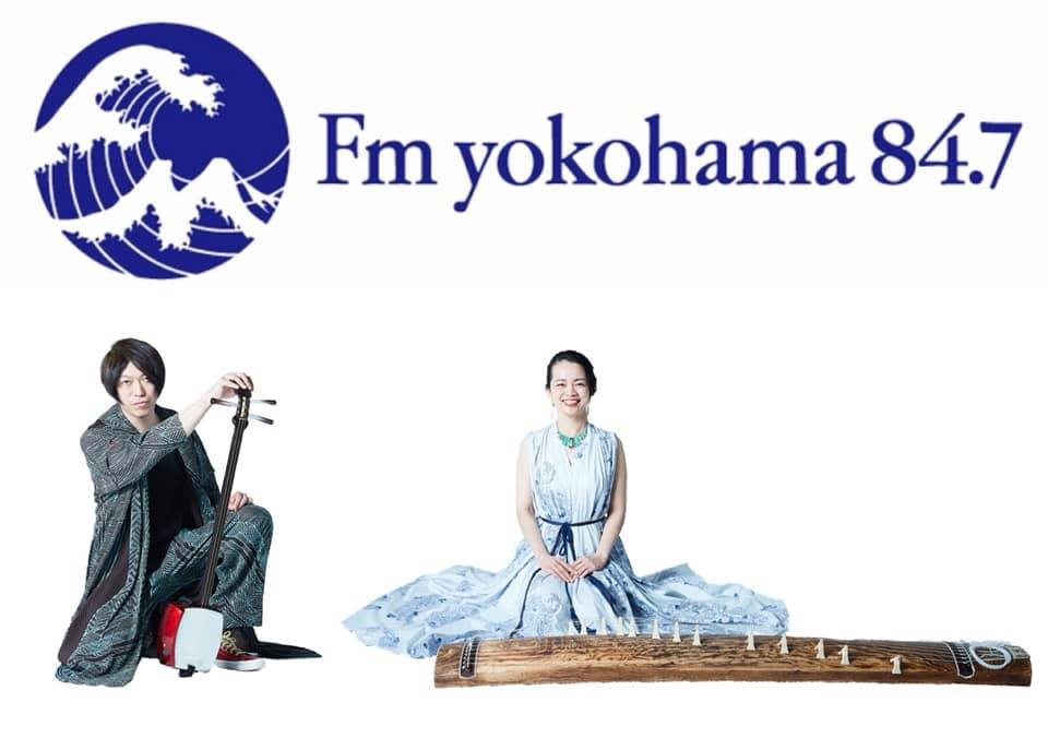 ラジオ「THE SOUNDS OF JAPAN」